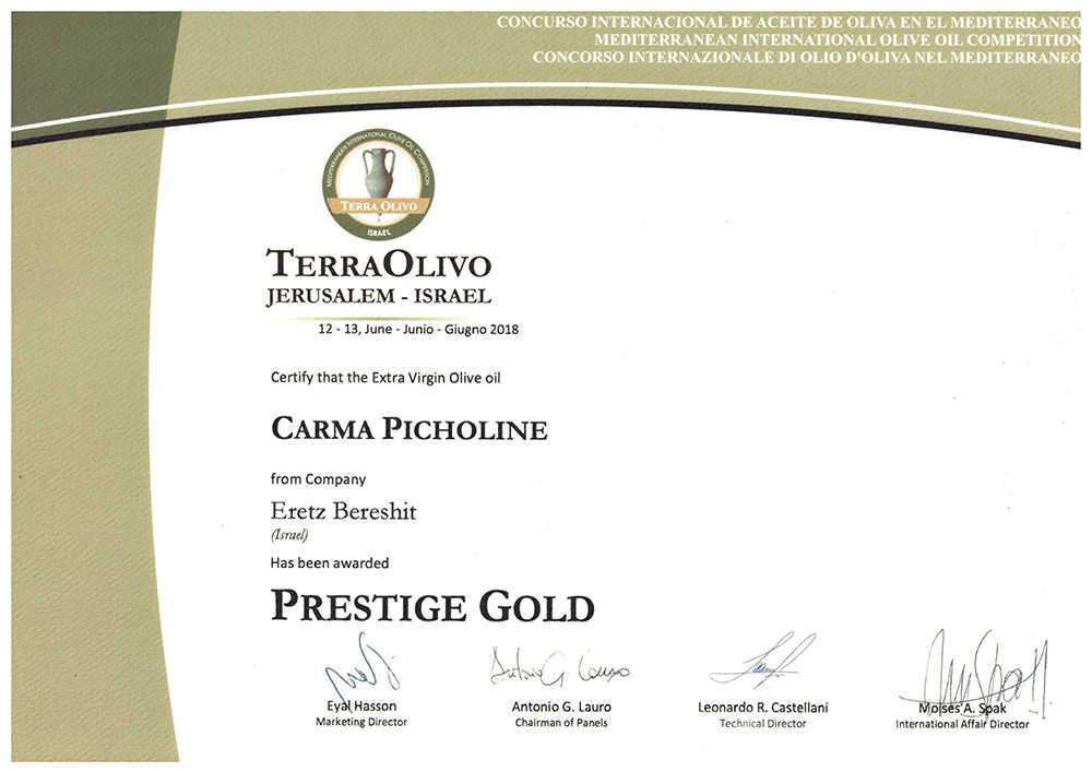 תעודת פרס טרה אליבו