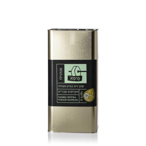 פח 5 ליטר | מנזנילו